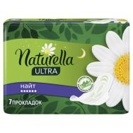 Naturella night №7 прокладки