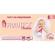 Тест на овуляцию FrauTest ovulation №5