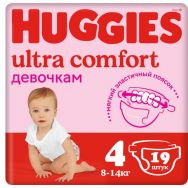 Huggies Ultra Comfort Girl 4 (8-14 кг) №19 подгузники