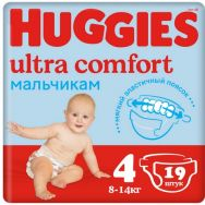 Huggies Ultra Comfort Boy 4 (8-14 кг) №19 подгузники