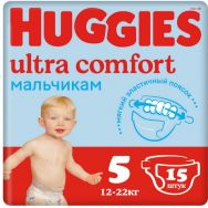Huggies Ultra Comfort Boy 5 (12-22 кг) №15 подгузники