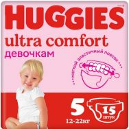 Huggies Ultra Comfort Girl 5 (12-22 кг) №15 подгузники
