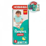 Pampers Pants 6 (extra large) №44 трусики