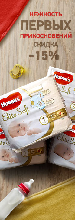 Huggies_Elite_Soft