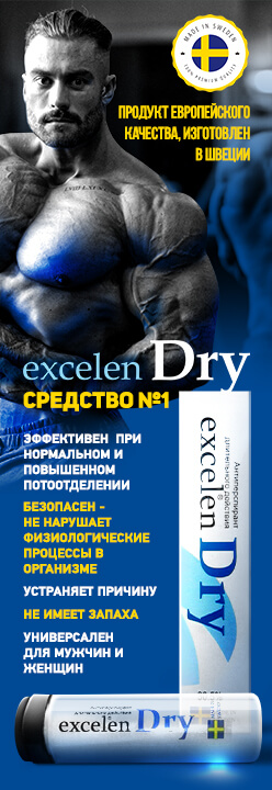 Excelen Dry_right