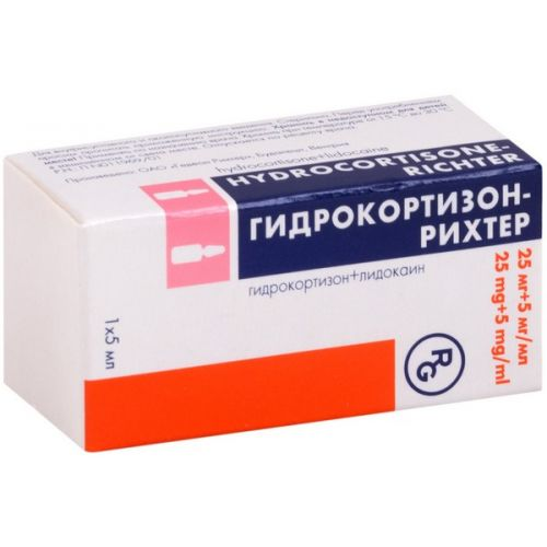 hydrocortisone plus lidocaine