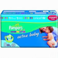 Pampers Active Baby 5 (junior) №68 подгузники