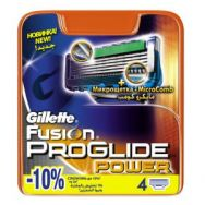 Gillette Fusion ProGlide Power кассеты